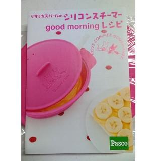 山崎製パン - 未使用★Pasco シリコンスチーマー