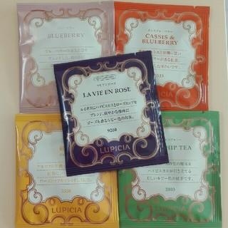 ルピシア(LUPICIA)のルピシア 紅茶 ティーパックセット ローズヒップティー(茶)