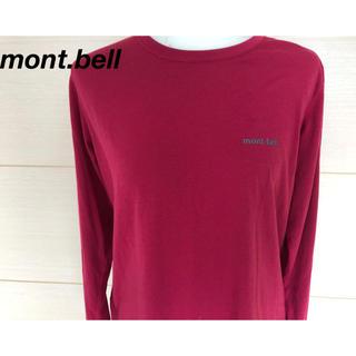 モンベル(mont bell)の古着 90s モンベル ロンT 希少カラー L(Tシャツ/カットソー(七分/長袖))