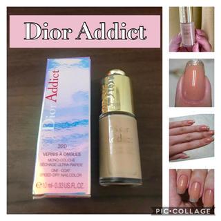 クリスチャンディオール(Christian Dior)のDior(ディオール) 秋色 ネイルカラー ベージュ系  320(マニキュア)
