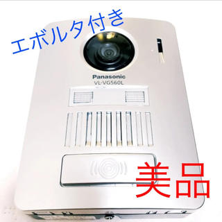 Panasonic - パナソニック ワイヤレステレビドアホン VL-SGD10L Panasonic