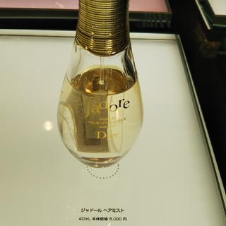 クリスチャンディオール(Christian Dior)のディオールジャドールヘアミスト(ヘアウォーター/ヘアミスト)