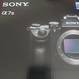 SONY - SONY ソニー アルファ a7Ⅲ ILCE-7M3 a73 ボディ新品未使用