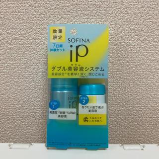 SOFINA - ソフィーナ iP★ダブル美容液システム 新品未開封