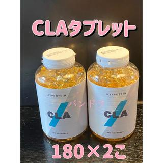 マイプロテイン(MYPROTEIN)のマイプロテイン MYprotein CLA180錠×2こセット(トレーニング用品)