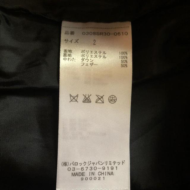SLY(スライ)のSLY ダウンジャケット ダウンカーディガン 黒 サイズ2 M 美品✨ レディースのジャケット/アウター(ダウンジャケット)の商品写真