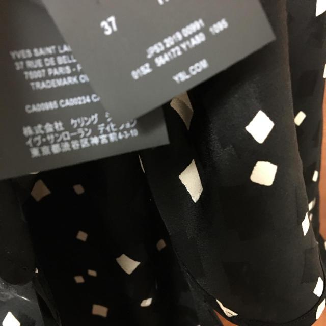 Saint Laurent(サンローラン)のサンローラン シャツ 美品 希少 ジャケット デニム メンズのトップス(シャツ)の商品写真
