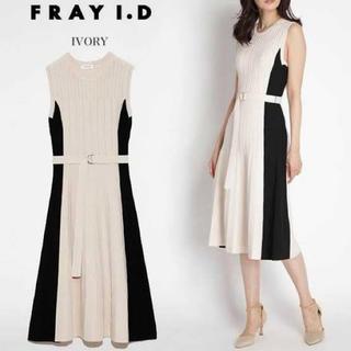 FRAY I.D - frayi.d 大人気 ワンピース