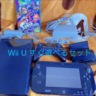 Wii U - Wii Uプレミアムセット