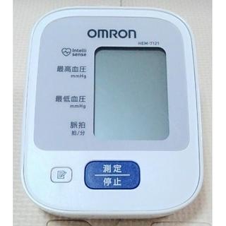 オムロン(OMRON)のオムロン 自動電子血圧計 HEM-7121 上腕式(その他)