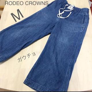 ロデオクラウンズ(RODEO CROWNS)のRODEO CROWNS ロデオクラウンズ❤️ガウチョデニム ワイドパンツ(デニム/ジーンズ)