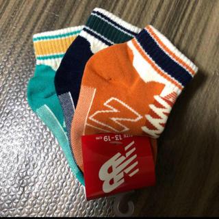 ニューバランス(New Balance)のニューバランス☆キッズソックス13-19cm(靴下/タイツ)