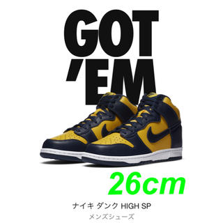 NIKE - NIKE DUNK HI SP MICHIGAN 26 cm