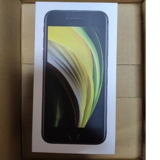 新品未使用 iPhone SE2 64GB SIMフリーブラック 本体
