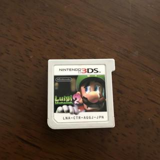 ニンテンドー3DS(ニンテンドー3DS)の3DS ルイージマンション2(携帯用ゲームソフト)
