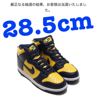 NIKE - NIKE DUNK HIGH MICHIGAN MAIZE AND BLUE