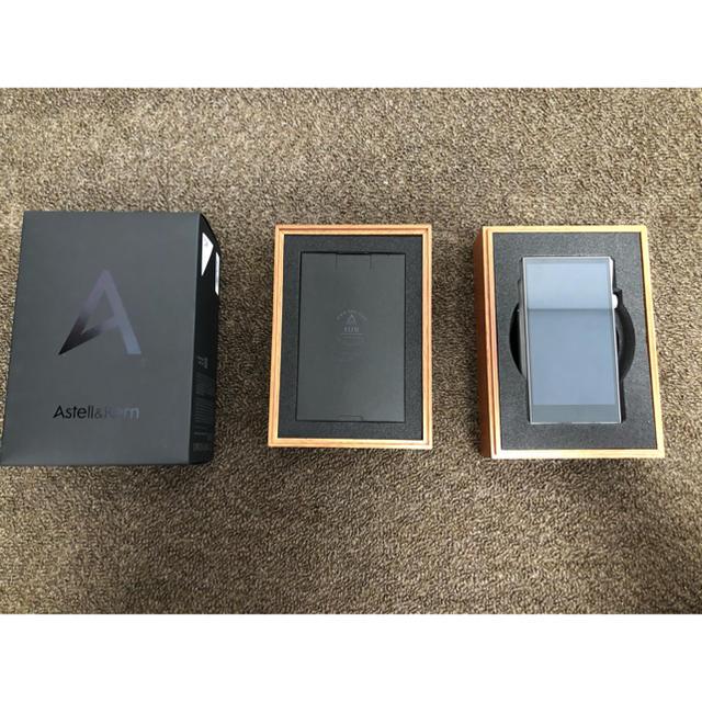 iriver(アイリバー)の【新品同様】Astell&Kern  SP1000 SS 256GB] スマホ/家電/カメラのオーディオ機器(ポータブルプレーヤー)の商品写真