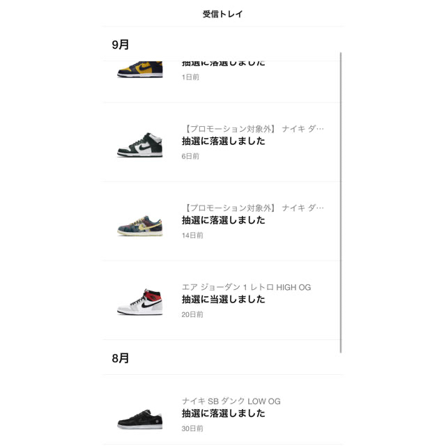 NIKE(ナイキ)のNike AirJordan1 Light Smoke Grey メンズの靴/シューズ(スニーカー)の商品写真