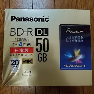 パナソニック(Panasonic)のPanasonic ブルーレイ LM-BR50LP20 BD-R DL(その他)