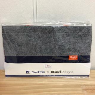 ビームス(BEAMS)のBEAMS オリジナルトートバッグ(新品‼︎✨)(トートバッグ)