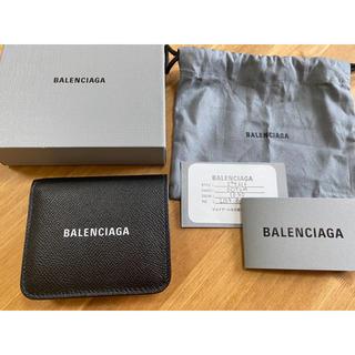 Balenciaga - 百貨店購入【バレンシアガ ミニ財布】二つ折り ミニウォレット  黒