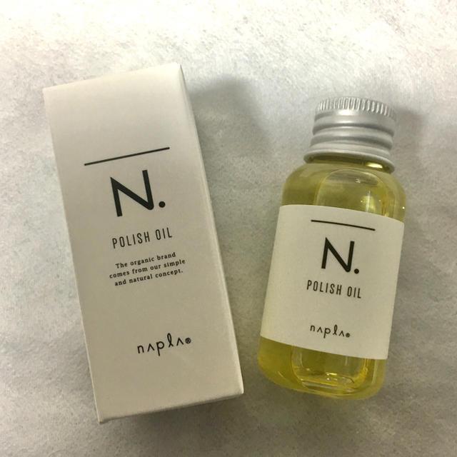 NAPUR(ナプラ)のナプラ N. ポリッシュオイル 30ml コスメ/美容のヘアケア/スタイリング(オイル/美容液)の商品写真