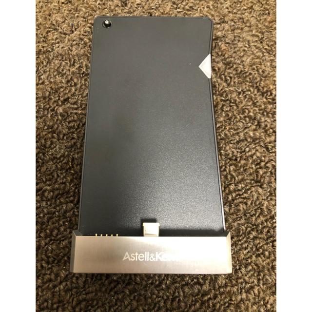 iriver(アイリバー)のAstell&Kern SP1000 AMP SS スマホ/家電/カメラのオーディオ機器(アンプ)の商品写真