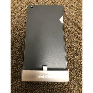 アイリバー(iriver)のAstell&Kern SP1000 AMP SS(アンプ)