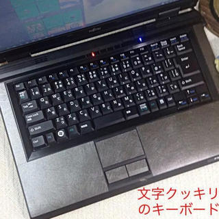 フジツウ(富士通)の富士通 ノートパソコンWindows10(ノートPC)