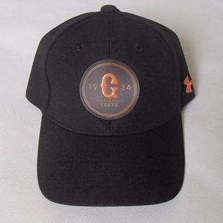 アンダーアーマー(UNDER ARMOUR)の新品 アンダーアーマー ジャイアンツ キャップ 1341721 帽子 巨人 黒(キャップ)