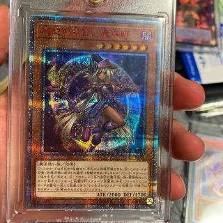 コナミ(KONAMI)の幻想の見習い魔導師 20th(シングルカード)