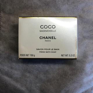 CHANEL - 【新品】CHANEL 石けん⭐️本日だけこの値段、明日発送⭐️
