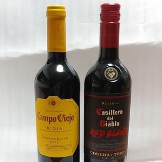 赤ワイン2本セット(ワイン)