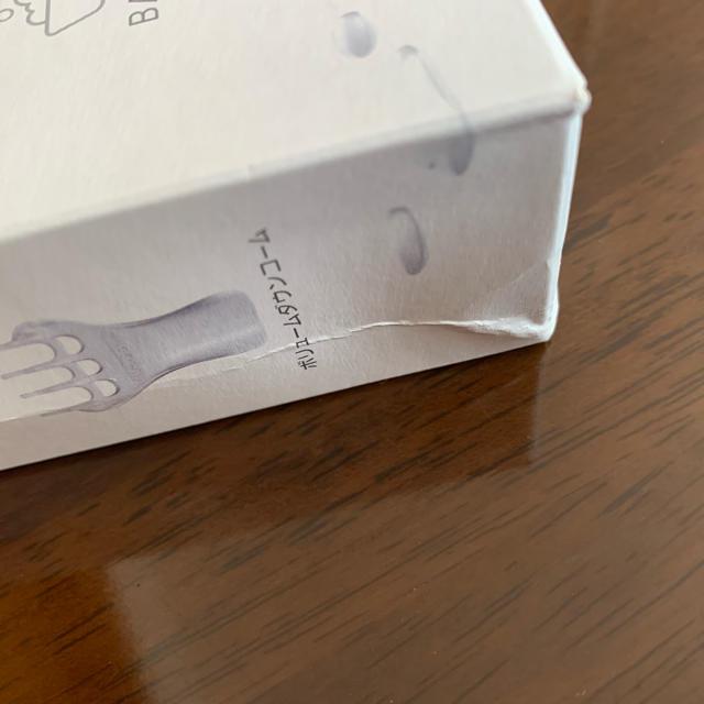 Panasonic(パナソニック)のVIOフェリエ パナソニック ES WV60 美品 VIOシェーバー スマホ/家電/カメラの美容/健康(レディースシェーバー)の商品写真