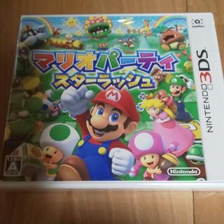 ニンテンドー3DS(ニンテンドー3DS)の新品未開封3DS マリオパーティー(携帯用ゲームソフト)