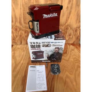 Makita - マキタ makita 充電式コーヒーメーカー CM501DZAR
