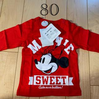 ベビードール(BABYDOLL)のTシャツ ベビードール 長そで ロンT ミニー 80(Tシャツ)