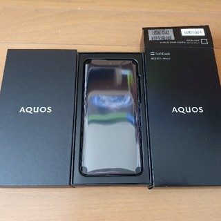 AQUOS zero2 SIMフリー