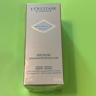 ロクシタン(L'OCCITANE)のロクシタン インテンシヴオイル(美容オイル)(ブースター/導入液)