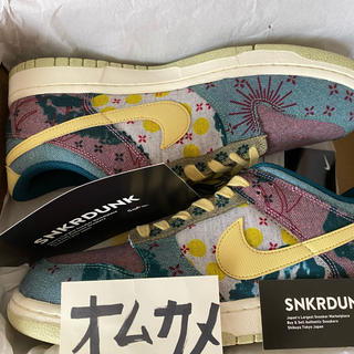 "NIKE - NIKE DUNK LOW ""COMMUNITY GARDEN"""