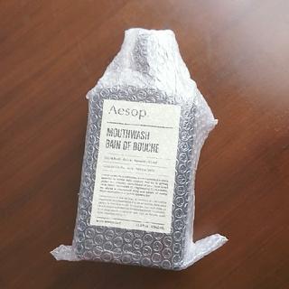 Aesop - 【未使用】aesop マウスウォッシュ 500ml