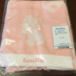 familiar - ファミリア フェイスタオル