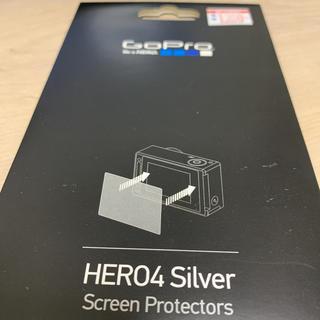 ゴープロ(GoPro)のgopro hero4  silver 画面保護シート(コンパクトデジタルカメラ)
