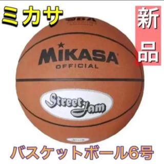 MIKASA - MIKASA ミカサ バスケットボール6号 ブラウン