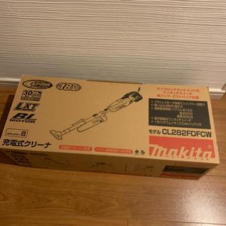 Makita - マキタ 掃除機 充電式コードレスクリーナー CL282FDFCW