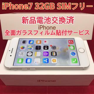 アップル(Apple)のSIMフリー iPhone7 32GB シルバー 電池交換済(スマートフォン本体)
