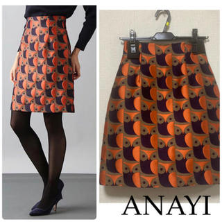 アナイ(ANAYI)のANAYI アナイ  キカジャガードAラインスカート 2018(ひざ丈スカート)