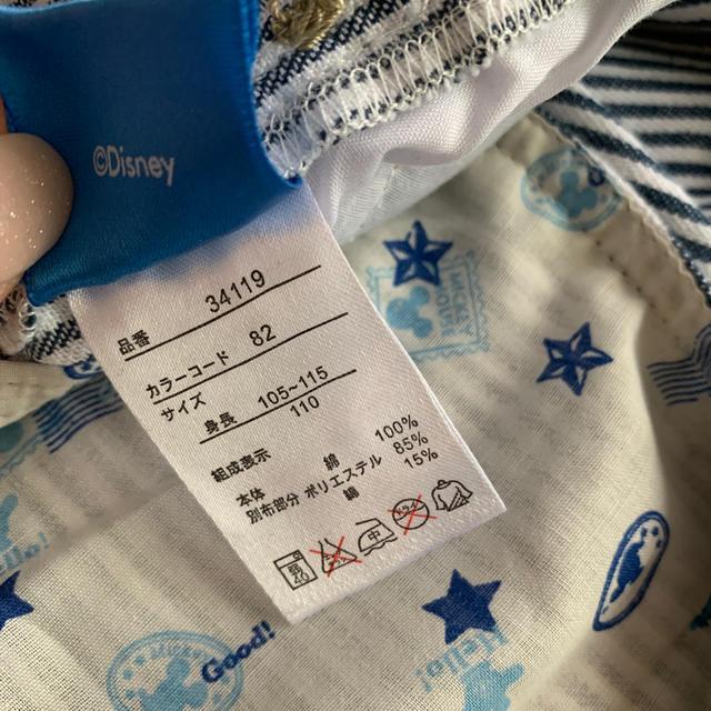 Disney(ディズニー)のミッキー ヒッコリーサロペット キッズ/ベビー/マタニティのキッズ服男の子用(90cm~)(パンツ/スパッツ)の商品写真