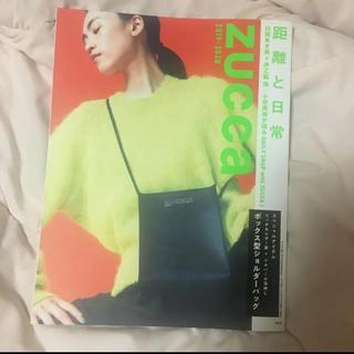 ズッカ(ZUCCa)のzucca ムック本のみ (ファッション)