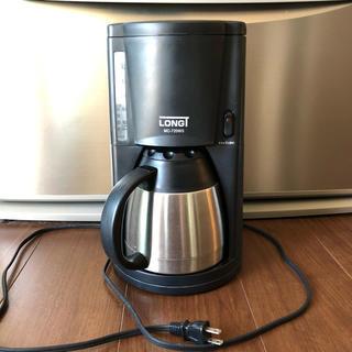 山善 - コーヒーメーカー 山善 MC-720WS